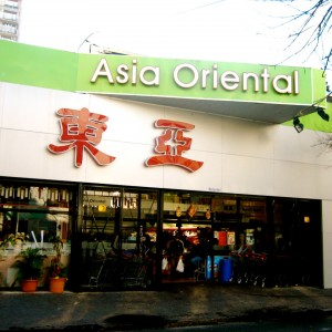 The Chinese Food Counter: Asia Oriental Supermarket in Barrio Chino