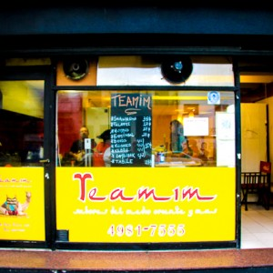 Teamim: A Little Taste of Israel in Almagro